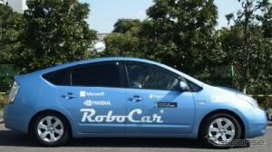 DeNA/ZMP Robotic Taxi
