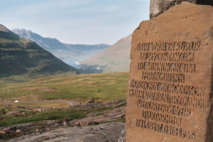 Iceland: Viking Rune, Victor Montol July 20, 2007